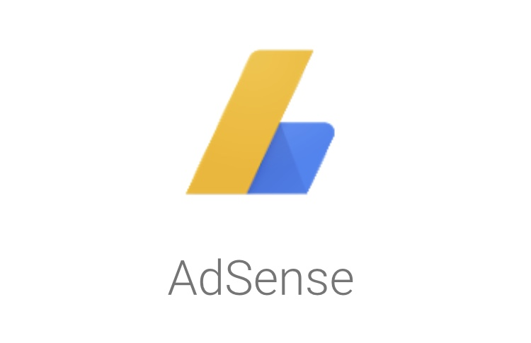 【楽稼手法】第1章④ Googleアドセンス通過が厳しくなってるようです!