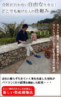 僕が富田貴典さんの無料オファー案件を紹介する理由